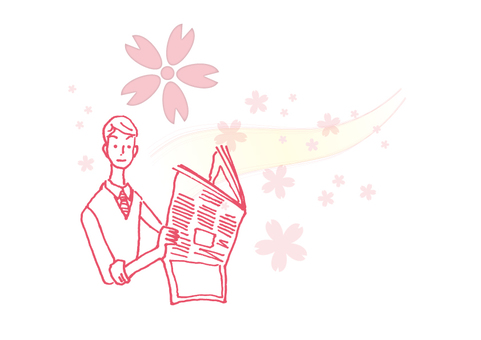 When I was cherry blossoms, reading a newspaper Dad