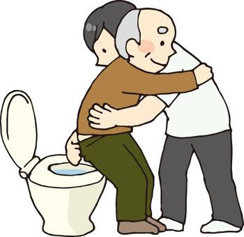 Nursing care (toilet)