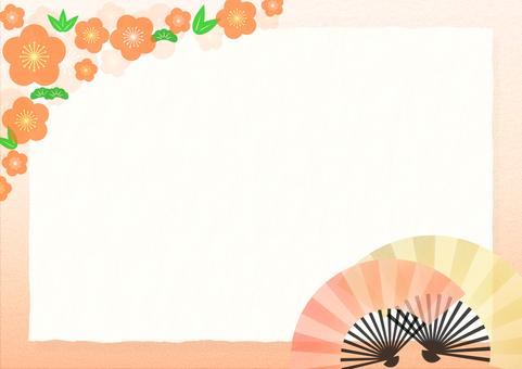 Japanese style 7