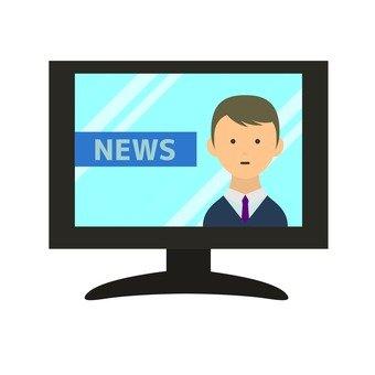 News check on TV