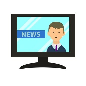 TV에서 뉴스 확인
