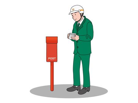 Mailbox and mailman