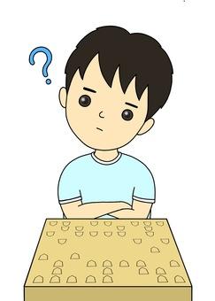 Boys playing shogi 3
