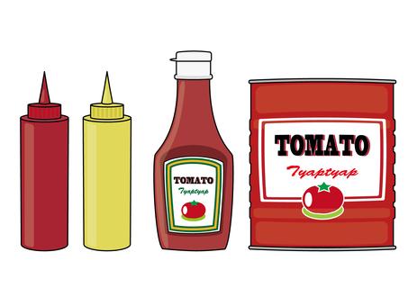 Ketchup b