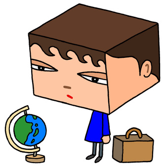 Cube fellows · travel plans