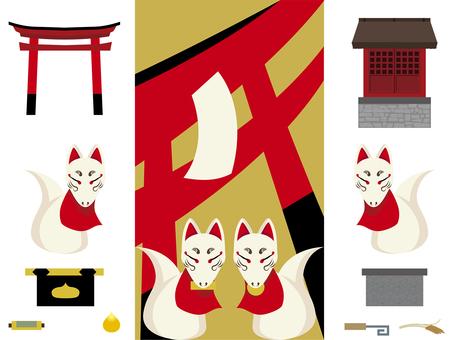 驹狐~白狐~