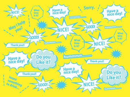 Speech pattern material