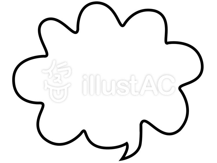 ふわふわ雲吹き出しのイラスト