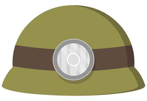探検用ヘルメット