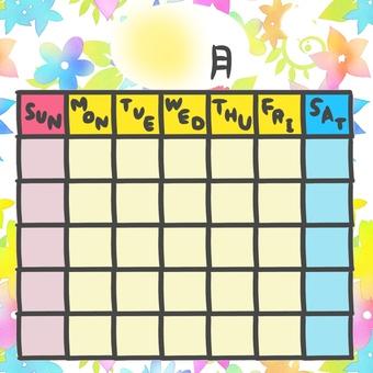 Flower pattern colorful calendar