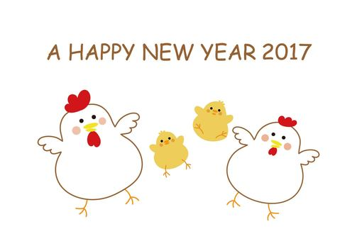 New Year cards 2017 Rooster year