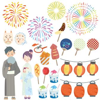 여름 축제 세트 01