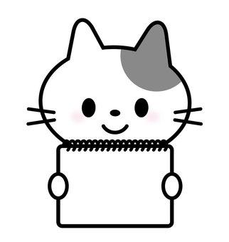 Cat _ Sketchbook