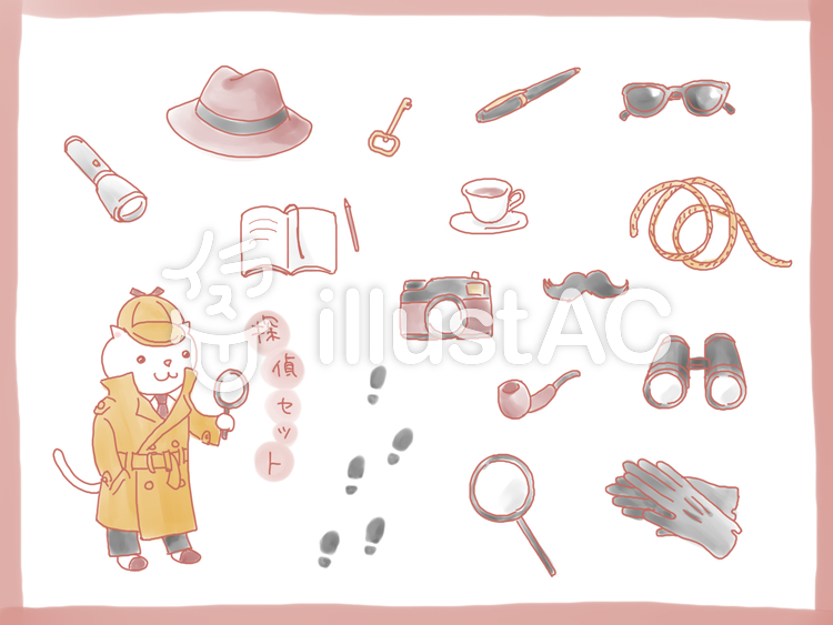 探偵セットのイラスト