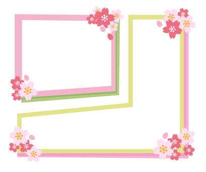 Sakura frame set