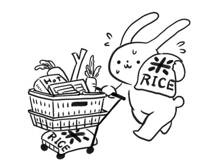[Line drawing] Rabbit to stock up