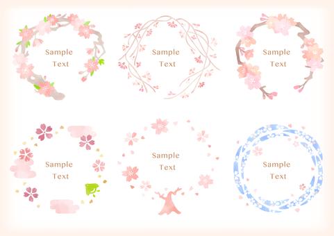 벚꽃 프레임 16 수채화