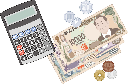 Money calculation new banknote
