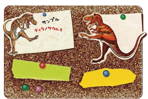 Notepad of Tyrannosaurus