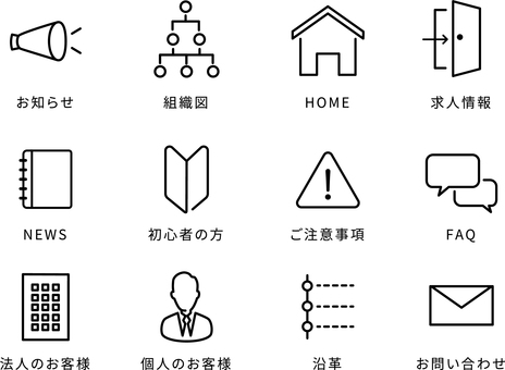 Icon set for HP