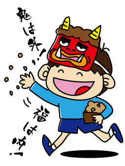 Setsubun Maki Illustration