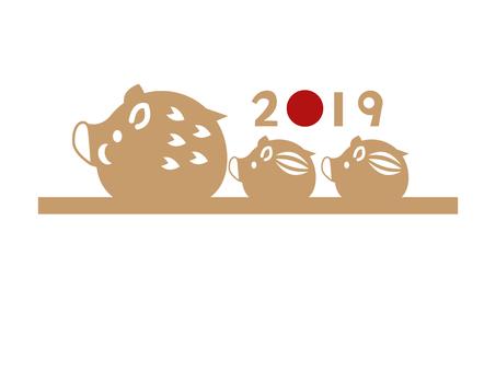 亥親子 2019