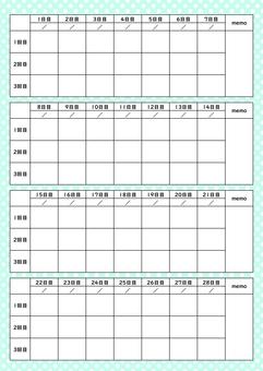 Baby food calendar (A4)