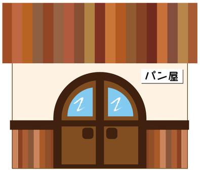 Cafe 20