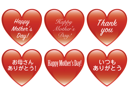 Mother's Day · Heart