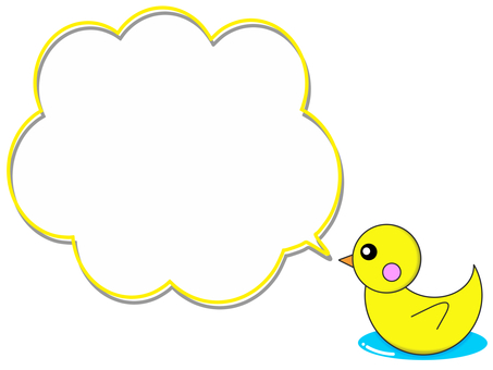 A duck to talk to 1