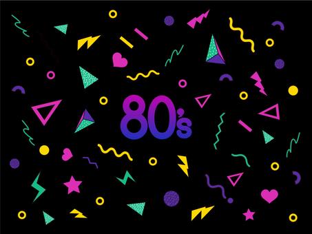 80s motif