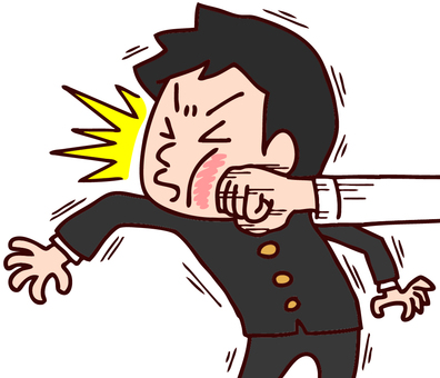 Illustration of student being beaten