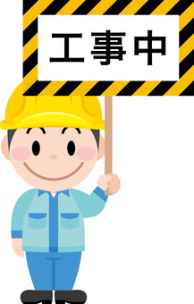 Under construction Construction signs