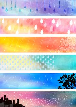 Watercolor line of rain image (Yoko)
