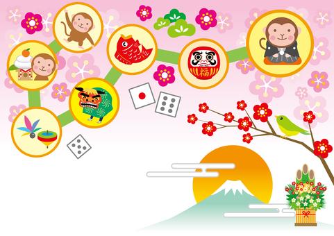 New Year's Sugoroku