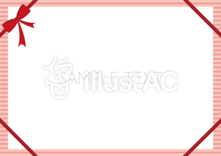 リボン ストライプ ピンク 背景 カードのイラスト