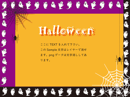 Halloween frame ② (white ghost and strawberry)