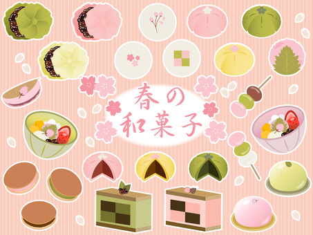 Spring _ cute white candy illustration set of Japanese sweets