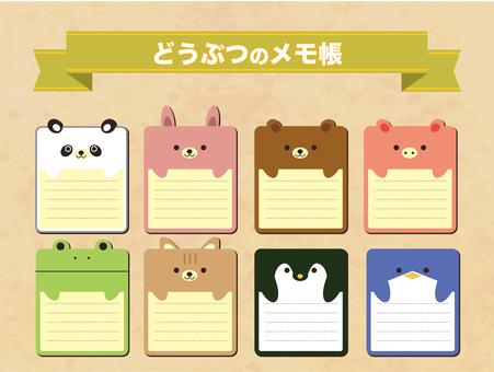 Animal notepad