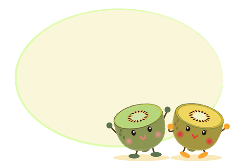 kiwi_ kiwifruit _ speech balloon 2