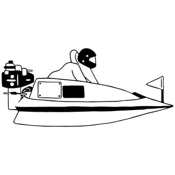 Racing boat (racer) monochrome