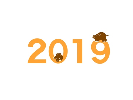 2019 zodiac signs