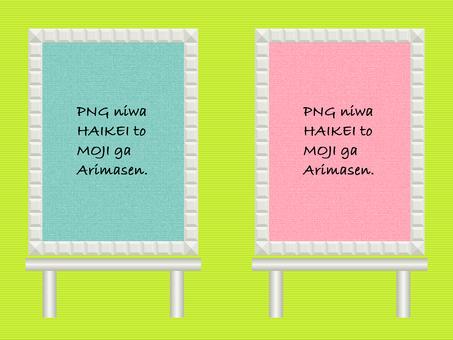 Pastel color ♡ easel board set