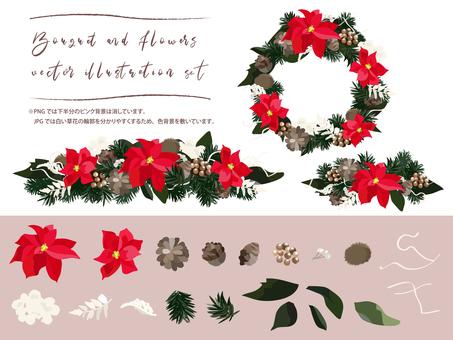 Poinsettia & Bouquet Illustration Set