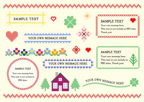 <Revision> Cross stitch frame set