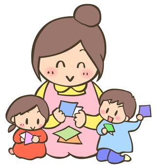 Nursery school kindergarten -2