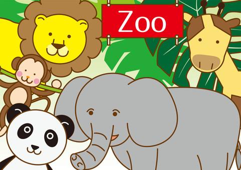 動物園(カラー)