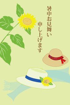 Sunflower in the sunflower Straw hat