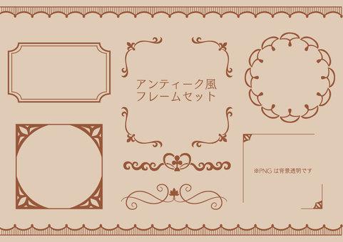 Antique style frame set