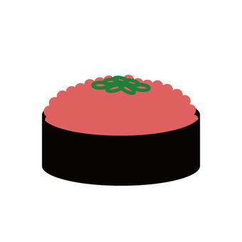 Sushi (wounded warship) Negiriro